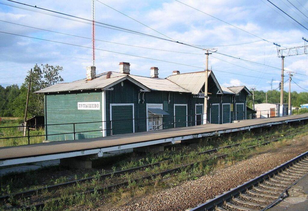 Железнодорожная станция Пупышево, Ленинградская область, Волховский район